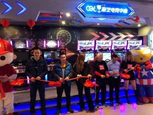 CGL2019超级联赛全国正式开赛 全面打造游艺电竞赛事品牌