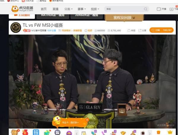 虎牙MSI:IG闲庭信步豪取六连胜 三冠王SKT惨遭G2双杀