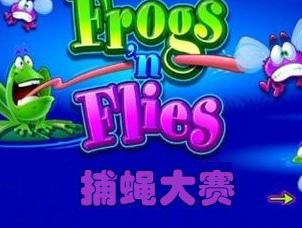 热门休闲电子游戏排行榜 Lovebet爱博娱乐力压群雄