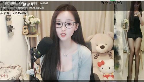 熊猫tv一姐第一长腿女神小菱子,强势入驻网易CC直播