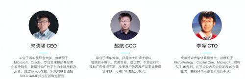 Yomob将在2019ChinaJoyBTOB展区再续精彩
