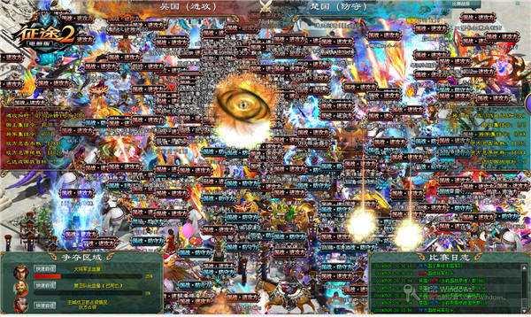 《征途2》黄金国战联赛预选赛打响最后的战役!