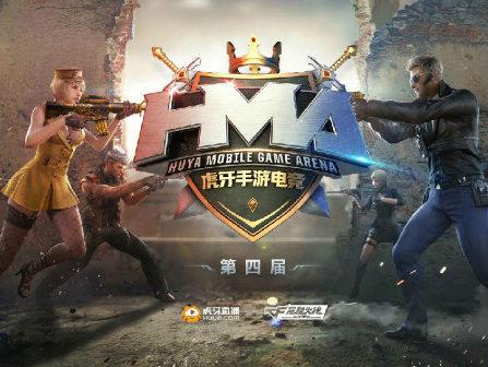虎牙HMA: CFM项目八强集结完毕 淘汰赛之争一触即发