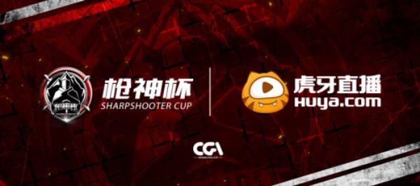 虎牙枪神杯:CSGO联赛B组第四日OneThree险胜VitalSpark