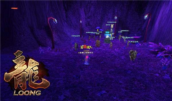 《龙OL》重生公测现已开启,法宝系统多重玩法