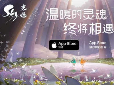 陈星汉亲临网易520发布会现场,为新作《Sky光·遇》站台!