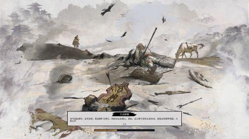 《三国:全面战争》 由你书写三国史诗