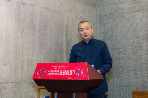 腾讯游戏学院与中国美术学院人才培养基地建设校企协同育人项目签约仪式举办
