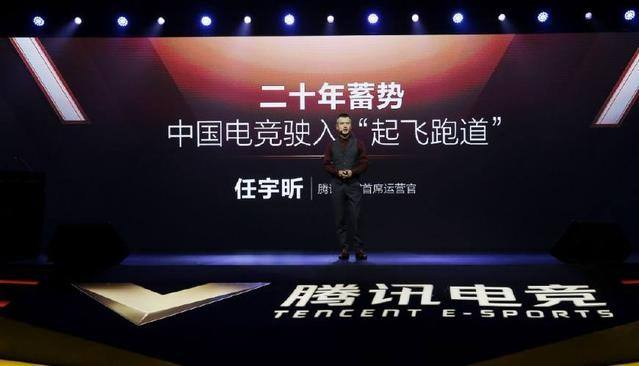 2019 TGA腾讯电竞运动会5月分站赛24日揭幕 广汽丰田全新换代雷凌成首席赞助合作伙伴