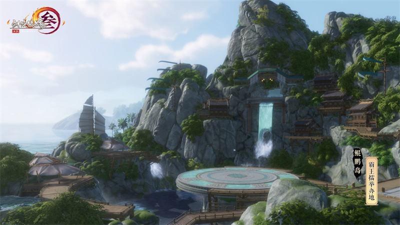 《剑网3》新地图历程爆料 趣味玩法全新挂件