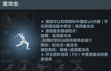 """《铁甲雄兵》新武将使用指南——""""虞美人""""虞姬"""