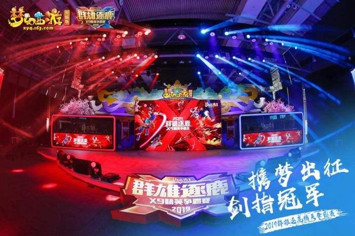 http://www.youxixj.com/wanjiazixun/46339.html