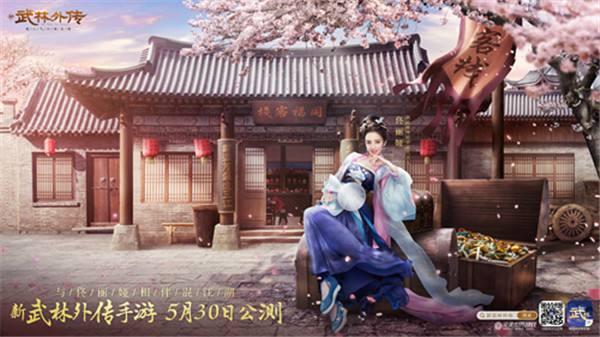 �����佟���I的邀�――�硇隆段淞滞�魇钟巍芬黄疠p松混江湖
