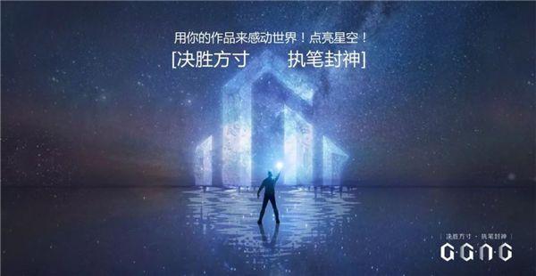 GGAC全球游戏美术概念大赛将在2019ChinaJoyBTOB再续精彩