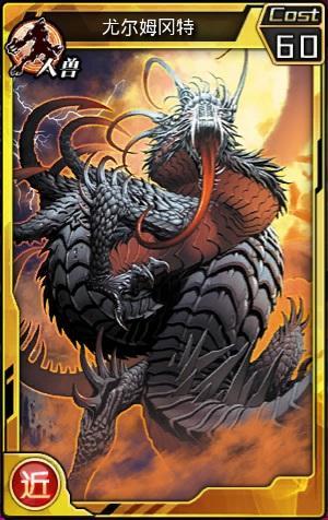 哥斯拉2 VS《红莲之王》 怪兽之王大盘点