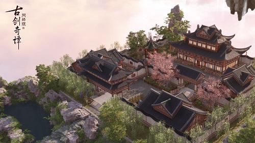 太意外了,《古剑奇谭OL》家园居然建在天上