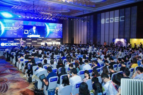 挑战 机遇 梦想:2019中国国际数字娱乐产业大会(CDEC)即将震撼来袭!