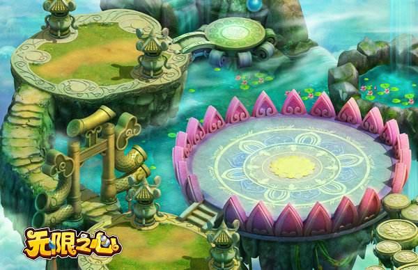 《无限之心》绝美场景 玩游戏像在游山玩水