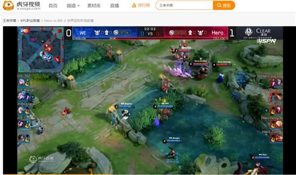 王者世冠杯预选赛结束 虎牙战队占据半壁江山
