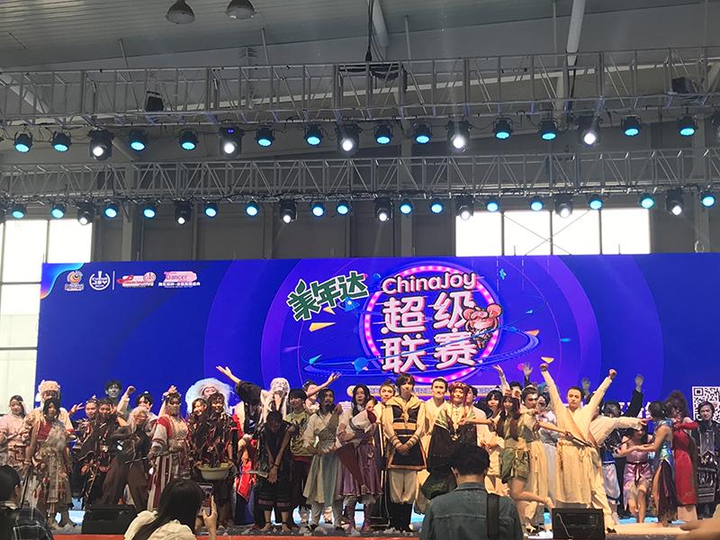 2019ChinaJoy超级联赛东北赛区圆满结束