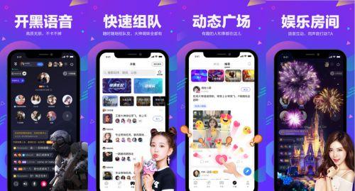 TT语音将亮相2019 ChinaJoyBTOC