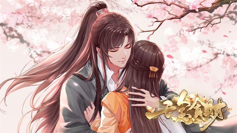 想回到古代谈恋爱?来易次元体验江湖权谋、女尊甜宠!