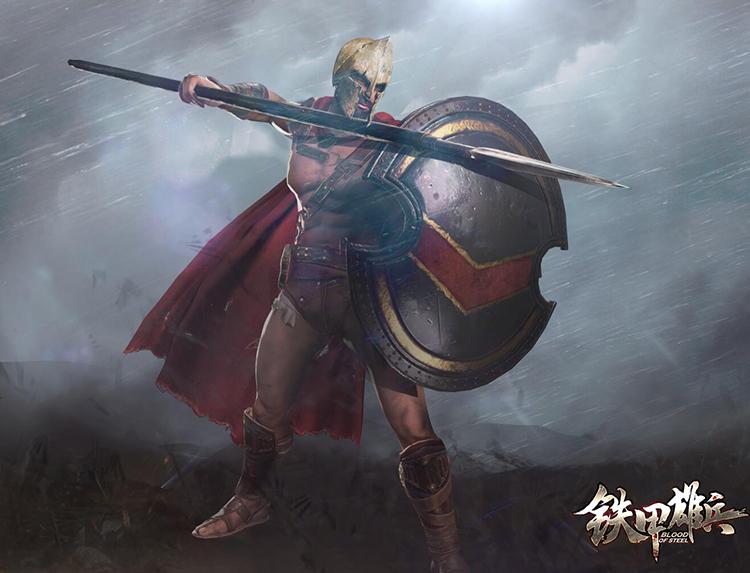 列奥尼达今日登场  《铁甲雄兵》新武将原创攻略有奖征集开启
