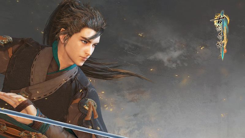 《古剑奇谭》嘉年华将于7月6日在沪盛大开幕