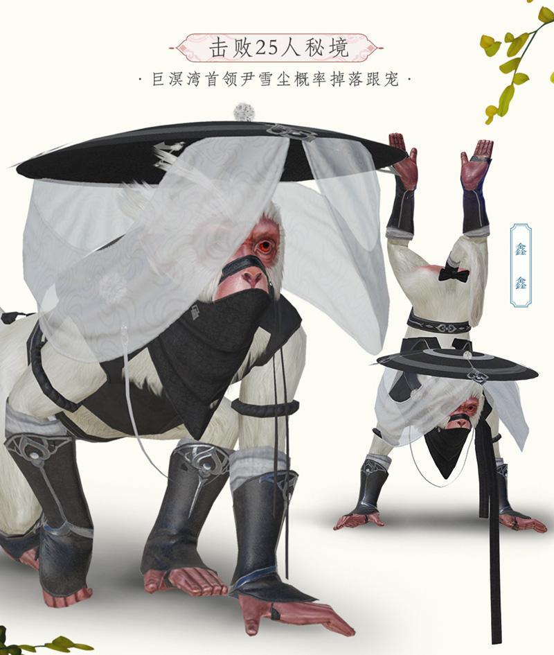 《剑网3》怒海争锋明日公测 不得不看的福利集锦