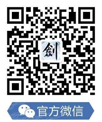 《古剑奇谭网络版》可爱新门派异芳招生片曝光