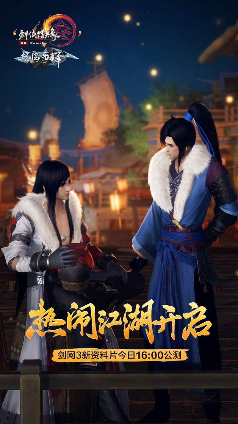 http://www.inrv.net/youxijingji/1174602.html