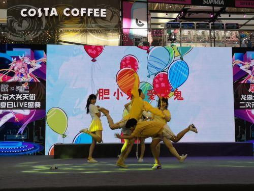 2019ChinaJoy超级联赛北京赛区晋级赛结果出炉 !