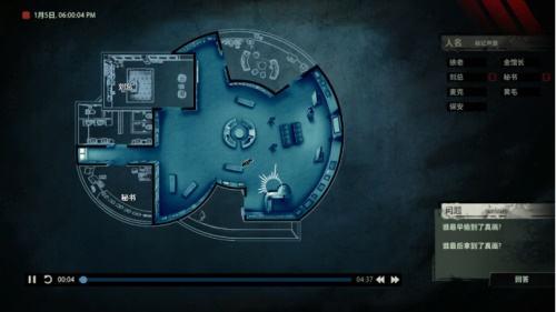 """再续声探之旅 《Unheard-疑案追声》首个DLC""""致命剧本""""免费上线"""