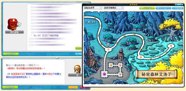 《冒险岛》周年庆版本上线,冒险岛15番街等你来玩!