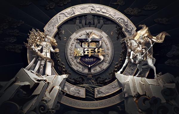 嘉年华专题上线 《征途2》3大主题亮爆全场!