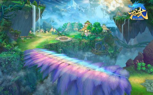《龙武》7月5日跨区双魂壁纸欣赏
