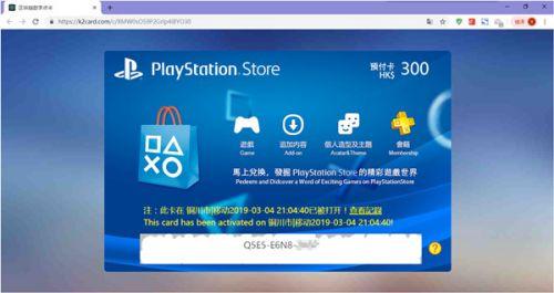 让数字游戏业务变得简单,Gamersmarket将在2019ChinaJoyBTOB展区再续精彩