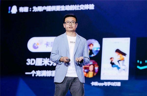 QQ手游名人赛启程 QQ布局社群+电竞
