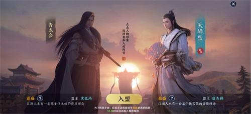 """天刀手游""""飞花测""""定档7.23 万千气象共赏至美江湖"""