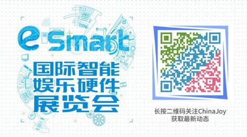 加个5G的BUFF,2019ChinaJoy现场会有这些惊喜吗?