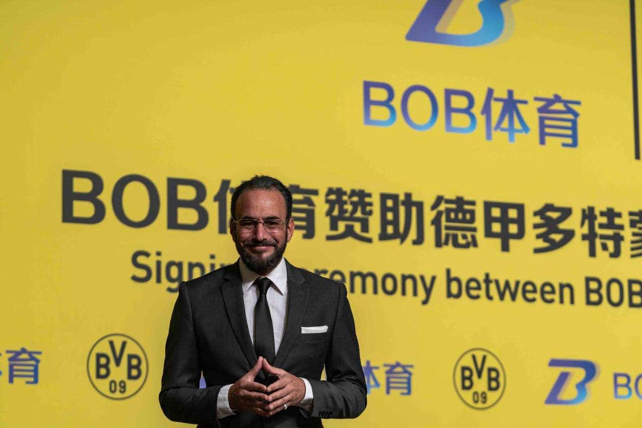 德國德甲多特蒙德足球俱樂部與BOB體育開展區域合作