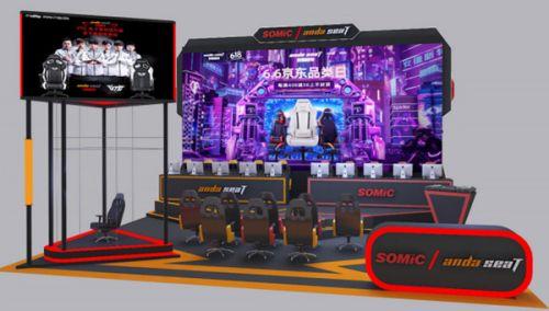 音频?#25918;扑?#32654;科?#25569;?019ChinaJoy,聚焦游戏竞技和影音娱乐发展!