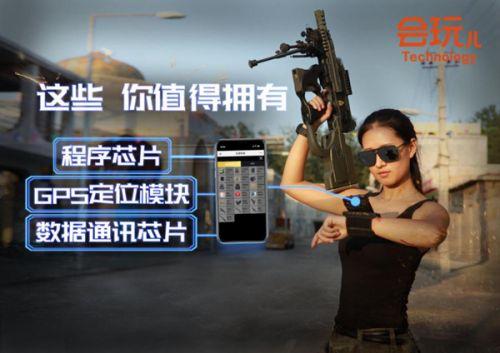?会玩儿科技将在2019ChinaJoyBTOB展区再续精彩 !