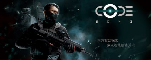 JFI Games竞锋国?#24335;?#25658;游戏新作在2019ChinaJoyBTOB展区再续精彩!