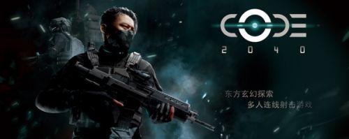 JFI Games竞锋国际将携游戏新作在2019ChinaJoyBTOB展区再续精彩!