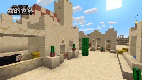 全新冒险开启 《我的世界》村庄更新正式上线
