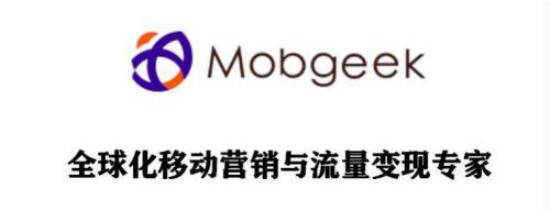 Mobgeek将在2019ChinaJoyBTOB展区再续精彩!