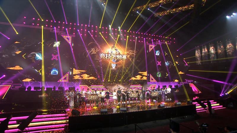 《剑网3》冠军之夜视频发布 踏云主题礼盒公布