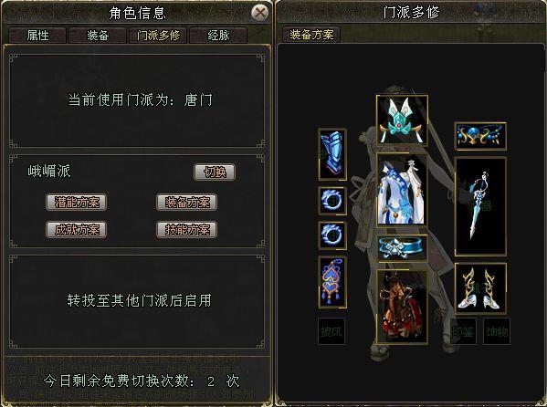 《剑网1》资料片全新功能上线打造无忧江湖