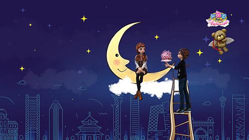 《劲舞团》超甜壁纸:最想做的事 就是一直和你赖在一起!